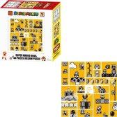 Super Mario Puzzle: Super Mario Bros (Yellow)