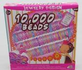 10 000 Kralen Sieraden Maken