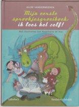 Mijn eerste sprookjesgroeiboek