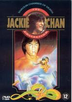Jackie Chan - Chaolin Chamber Of Death (dvd)