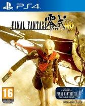 Final Fantasy Type-0 HD (PS4) EN