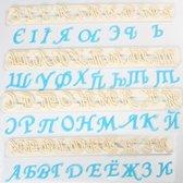 FMM Alphabet Tappits Russian Alphabet