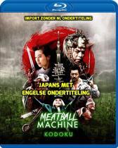 Meatball Machine Kodoku [Blu-ray] (import)