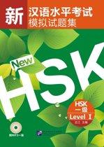 New HSK Mock Test Level 1