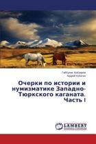 Ocherki Po Istorii I Numizmatike Zapadno-Tyurkskogo Kaganata. Chast' I