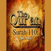 Qur'an, The: Surah 110