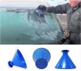 Ronde ijskrabber - 360 graden ruiten krabber - blauw