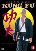 KUNG FU S1.1 /S DVD NL