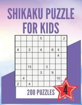 Shikaku Puzzle: 200 Puzzles for Kids Ages 9-12, Large Print Easy Japan Puzzle For Kids 9x9 Grid Book Four