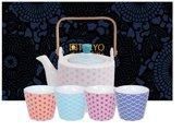 Tokyo Design Studio Theepot - Star Wave - 0.8 l - incl. 4 kopjes