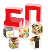 Rice Cube/Sushimaker