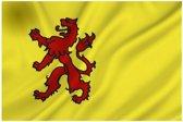Provincie Zuid Holland vlag