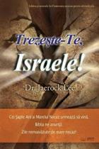 Trezeşte-Te, Israele!