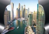 Fotobehang View Dubai City Skyline | XXL - 312cm x 219cm | 130g/m2 Vlies