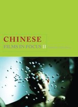 Chinese Films in Focus II