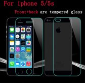 Explosion Proof Tempered Glass Film Screen Protector (Voor + achterzijde) voor Apple iPhone 5 5S SE