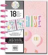 Me and My Big Idea's - Happy Planner Classic - Kindness - 18mnd - Color Block Layout