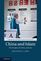 China and Islam