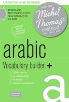Arabic Vocabulary Builder+ (Learn Arabic with the Michel Thomas Method)