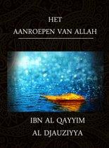 Het Aanroepen van Allah