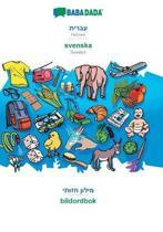 Babadada, Hebrew (In Hebrew Script) - Svenska, Visual Dictionary (In Hebrew Script) - Bildordbok