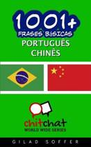 1001+ Frases Basicas Portugues - Chines
