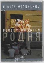 Bloedverwanten (dvd)