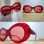 Planga Rood glitter glazen sixty, seventy, eighties zonnebril.
