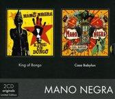 King Of Bongo / Casa Babylon