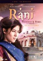 Rani, Princess & Rebel (dvd)
