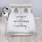 Harry Potter Spell - Dekbedovertrek - Tweepersoons - 200 x 200 cm -  Wit