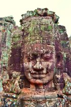 My put in Kambodja