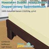 Homéé - Hoeslaken Double dik jersey stretch 210g. p/m2 100% katoen - Camel (Bruin) - 90/100x200 +30cm