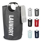 Laundry design wasmand - Waszak - Donkergrijs - Duurzaam polyester - Lichtgewicht - Opvouwbaar - 71l