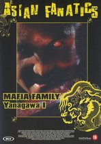 Mafia Family Yanagawa (dvd)