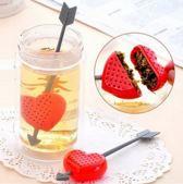 Theefilter / thee ei / zeef voor losse thee / theezeef / thee-ei / Tea infuser / Thee filter - Valentijn Hartje met pijl