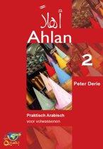 Ahlan 2 - Ahlan 2 2