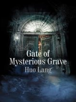 Gate of Mysterious Grave