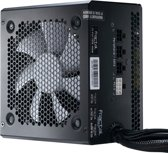 Fractal Design Integra M 450W ATX Zwart power supply unit