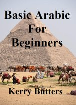 Basic Arabic For Beginners.