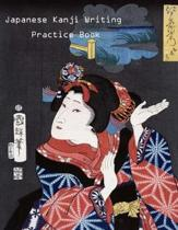 Japanese Kanji Writing Practice Book