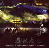 Ijigen: Another Dimension