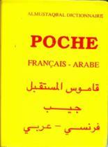 Woordenboek arabisch nederlands merkloos for Arabisch woordenboek
