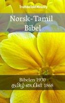 Norsk-Tamil Bibel