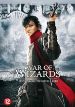 War Of The Wizards (Dvd)