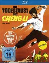 Bruce Lee: Tang Shan Da Xiong (1972) (blu-ray) (import)