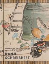 Japanische Und Chinesische Kalligrafie