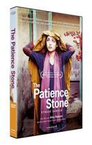 Rahimi Atiq - Patience Stone The Bracksyngue Sabo