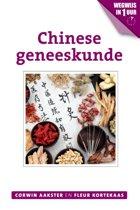 Geneeswijzen in Nederland 3 - Chinese geneeskunde
