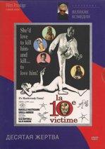 La Decima Vittima (1965) (import) (dvd)